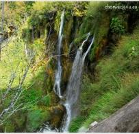 Wodospad górny